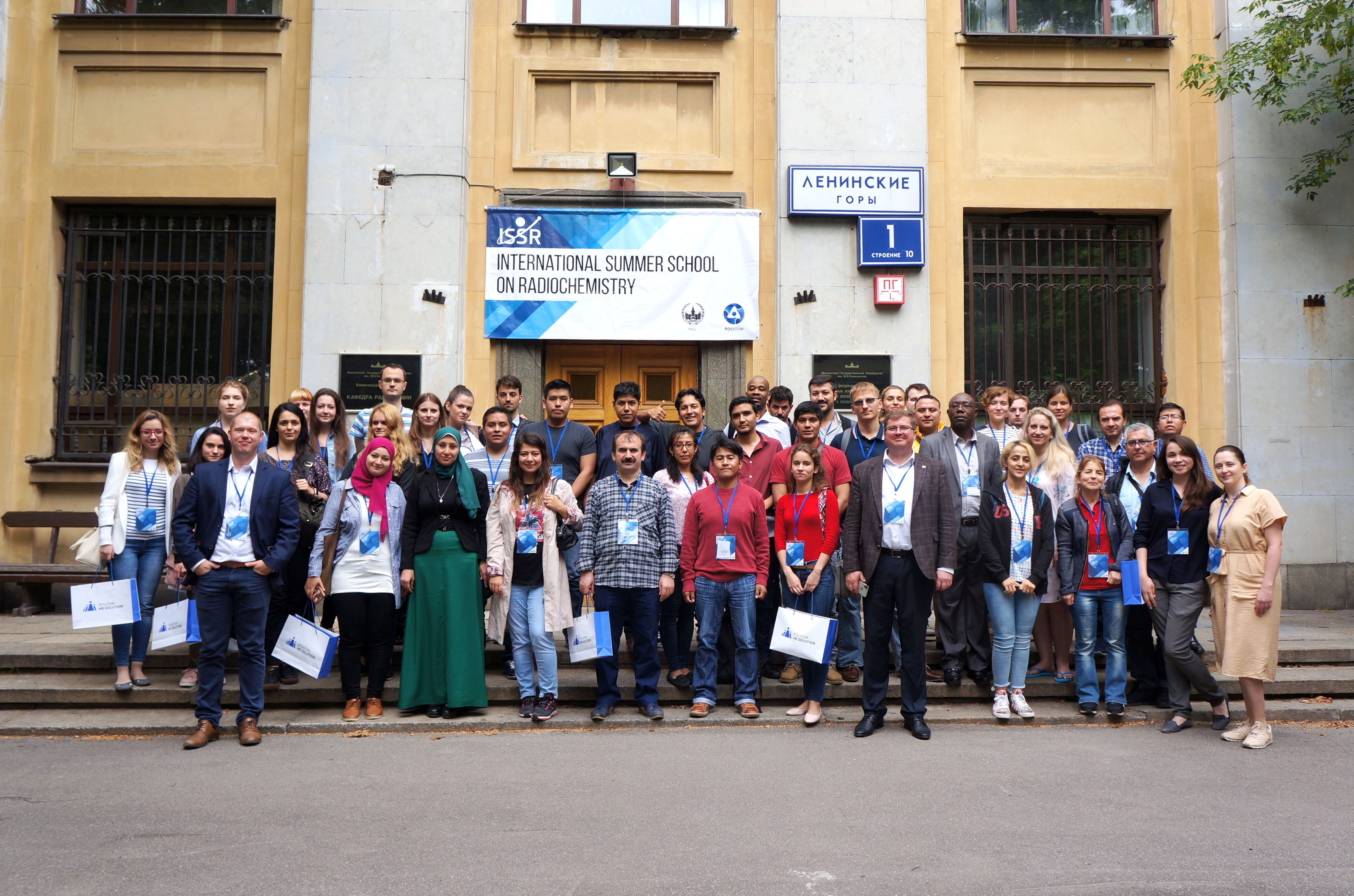 The First International Summer School on Radiochemistry (ISSR) with participants from Egypt and Turkey wrapped up in Moscow